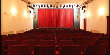 gradsko kazalište požega