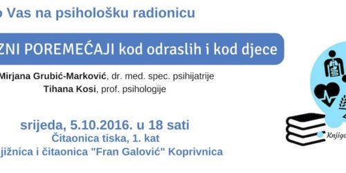 anksiozni_poremecaji_galovic