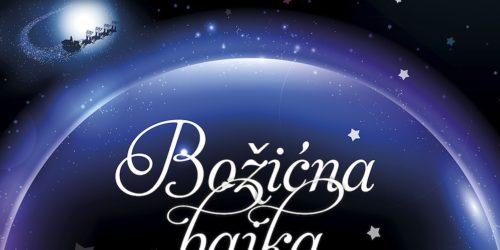 bozicna-bajka_osjecki-tramvaj1
